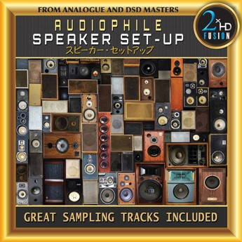 Audiophile_speaker_setup