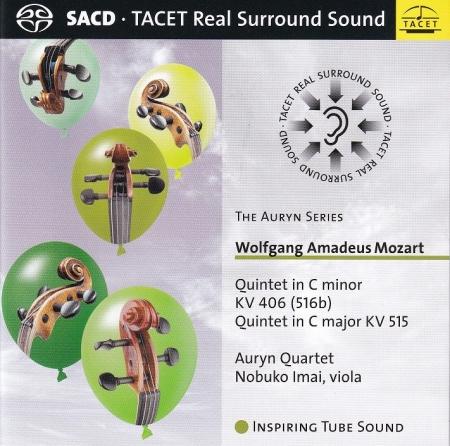 Auryn-quartet-nimai-mozart-string-quinte