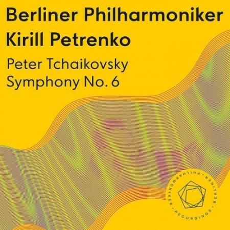 Berliner-philharmoniker-kirill-petrenko-